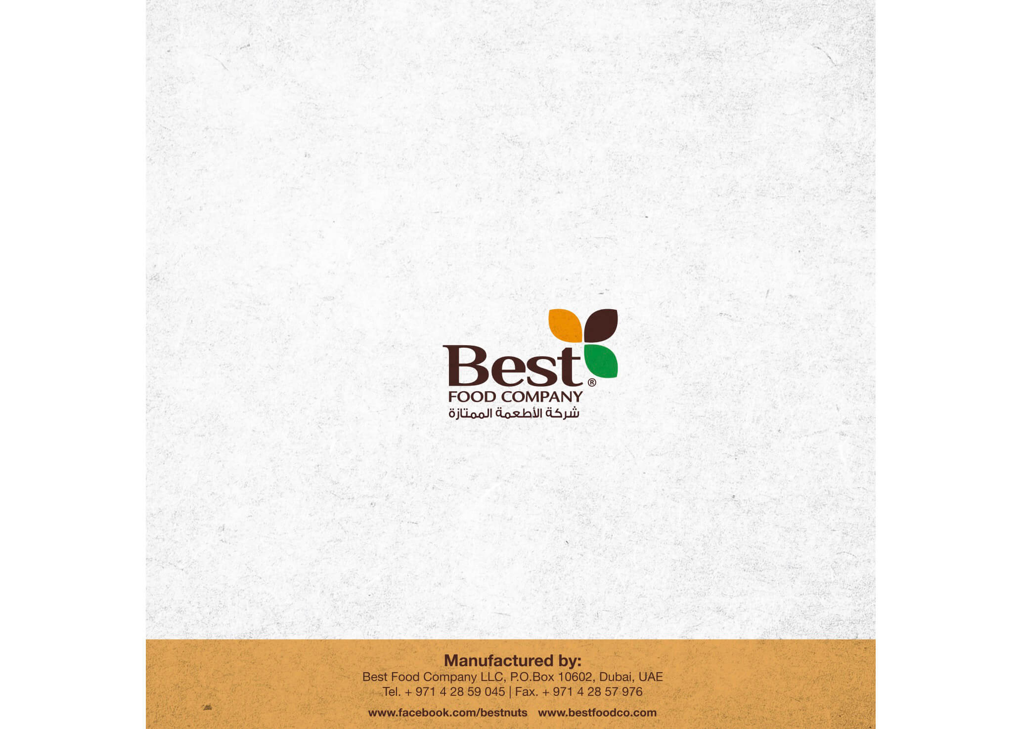 Best Food Company | Best Food Company Corporate E-brochures